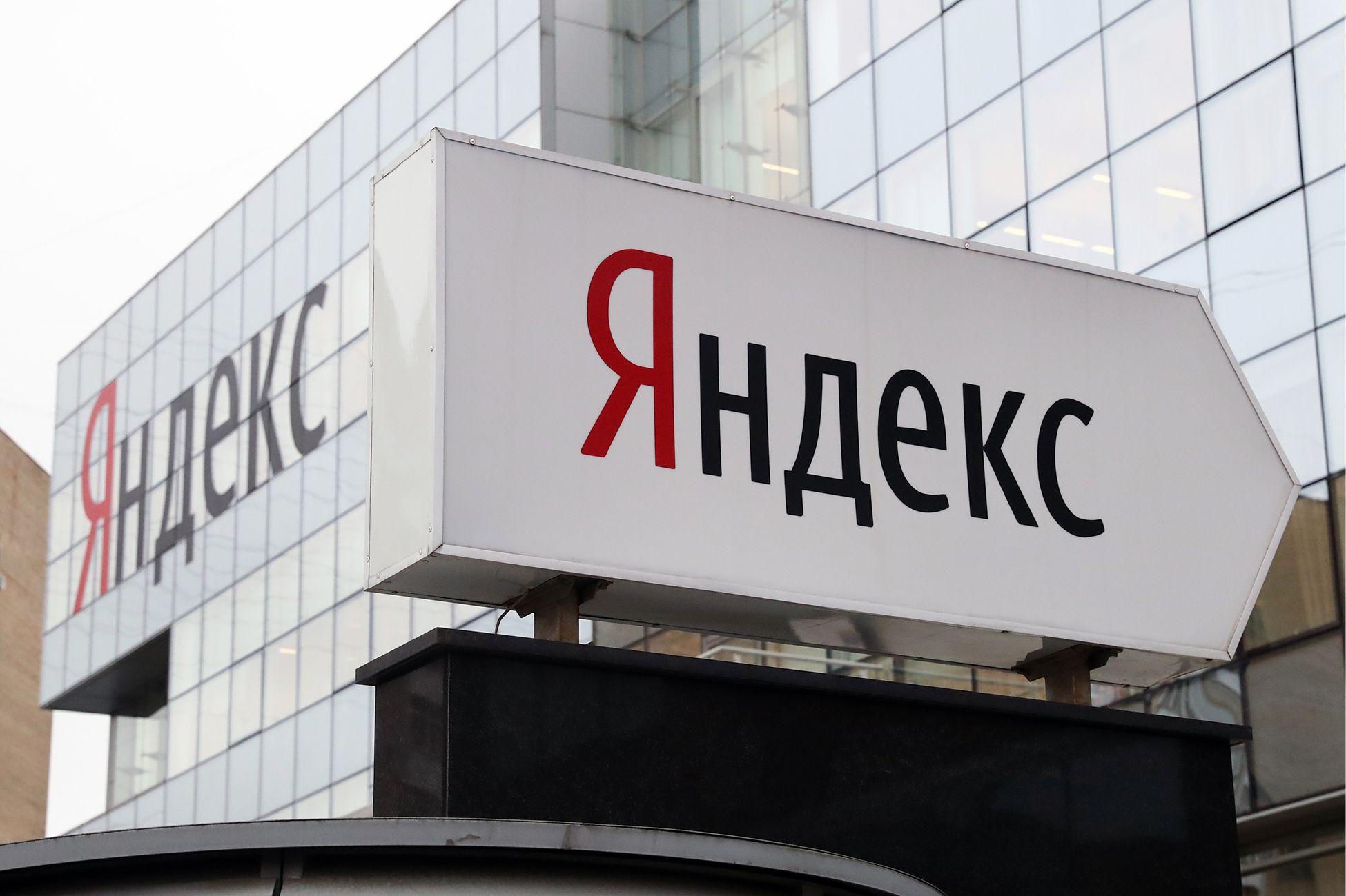 Яндекс теряет популярность