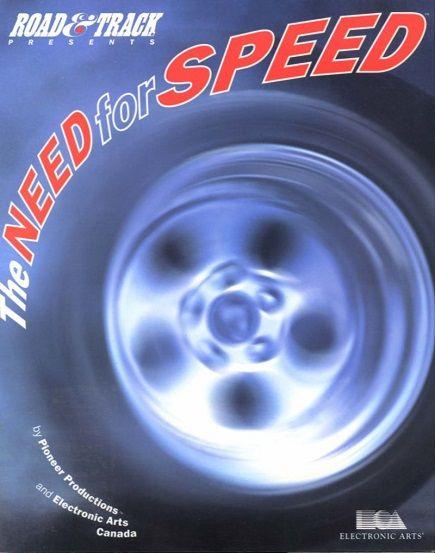 31 августа 1994 года была анонсирована культовая игра <i>Need </i><i>for </i><i>Speed</i>