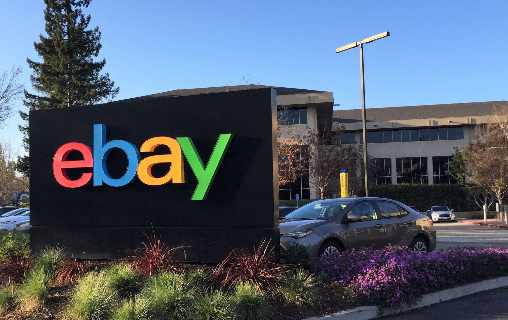 3 сентября 1995 года Пьер Омидьяр основал онлайн-аукцион <i>eBay</i>