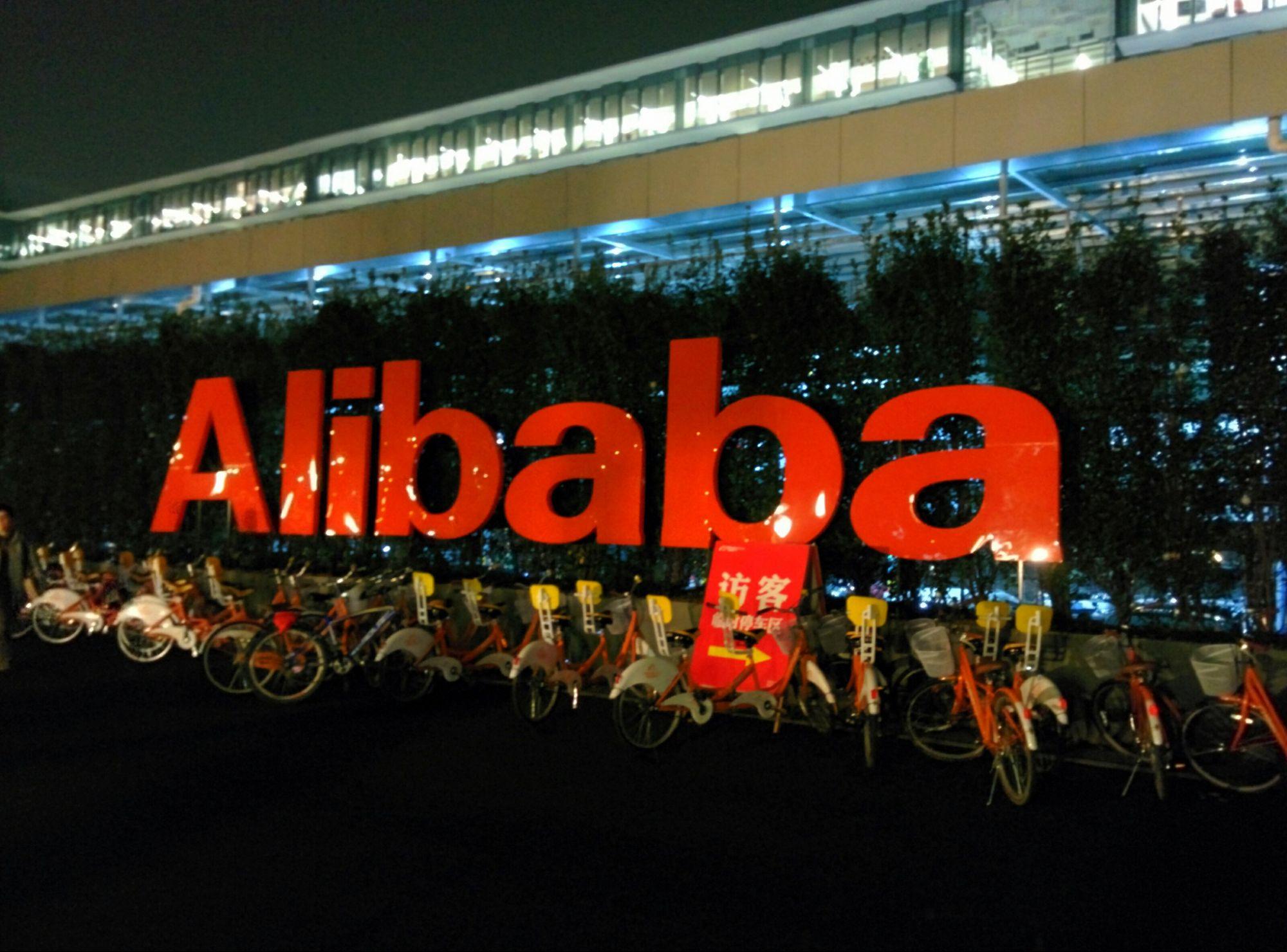 10 сентября 1964 года родился основатель <i>Alibaba </i><i>Group </i>Джек Ма