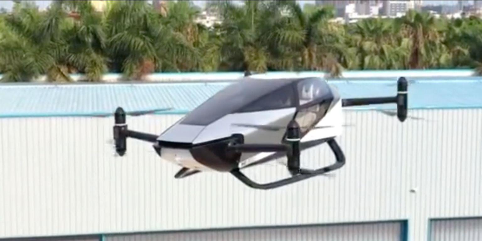 Китайский производитель построил летающий автомобиль