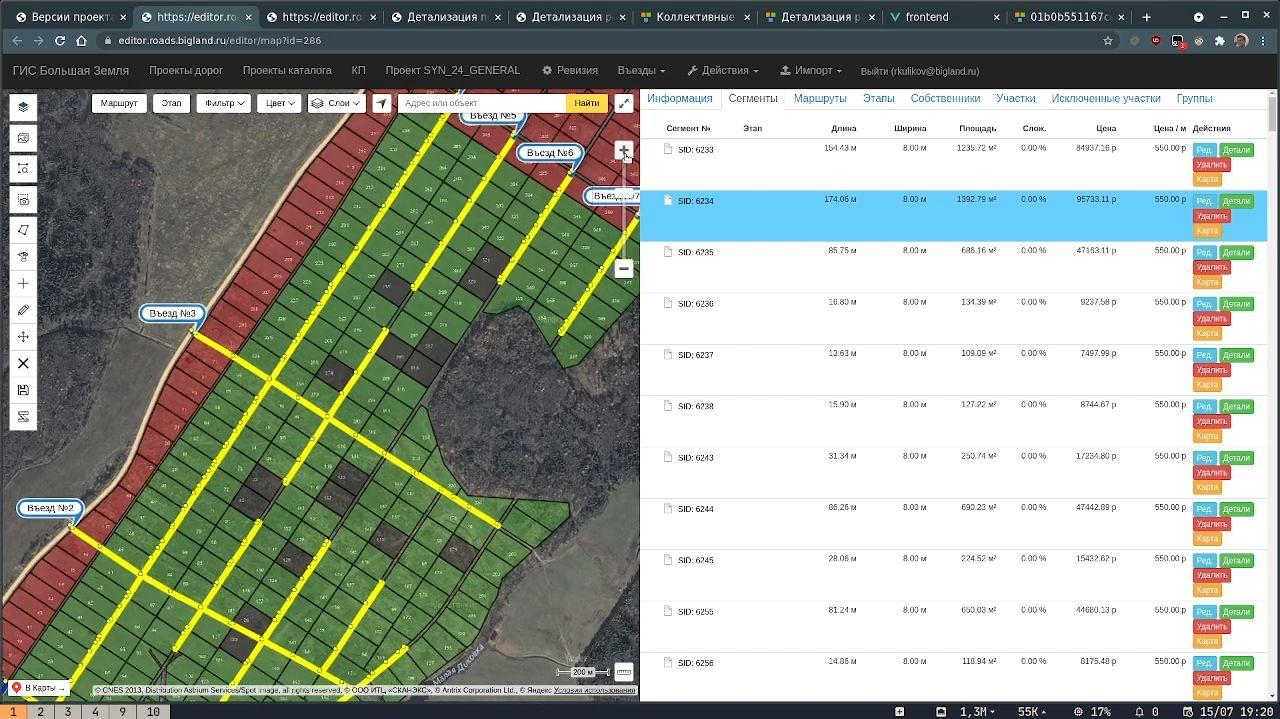 Визуализации ГИС: карта высот, пример планировки участка, посегментный расчет стоимости дорог
